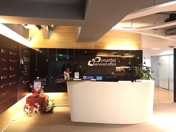 BA商務中心台灣