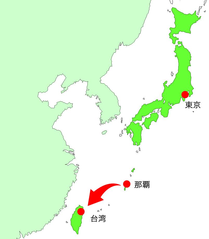 沖縄から台湾まで約1時間30分
