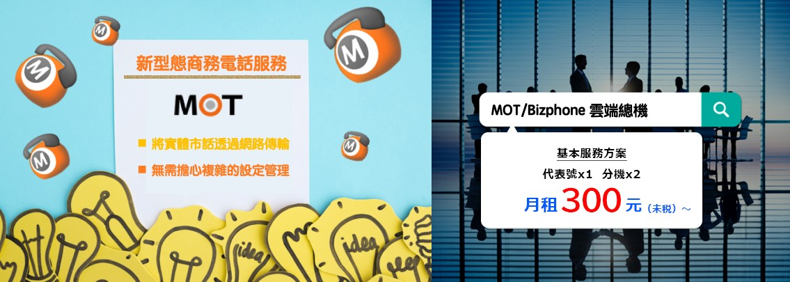 安心旅遊 3.0「台北加碼 GO 旅遊補助」將登場!懶人包帶您一次看!